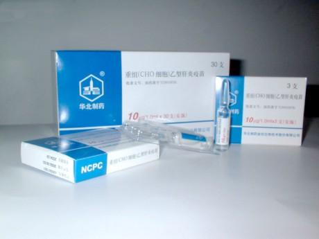重组(CHO细胞)乙型肝炎疫苗