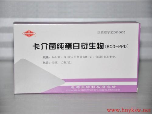 卡介菌纯蛋白衍生物(BCG-PPD)
